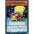 遊戯王カード マジェスペクター・フォックス / ディメンション・オブ・カオス(DOCS) / シングルカード