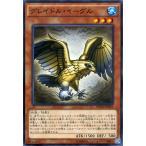 遊戯王カード グレイドル・イーグル / ディメンション・オブ・カオス(DOCS) / シングルカード