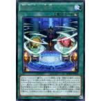 遊戯王カード 超戦士の儀式(レア) / ディメンション・オブ・カオス(DOCS) / シングルカード