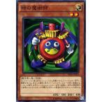 遊戯王カード 時の魔術師 / 【決闘都市編】(DP16) / シングルカード