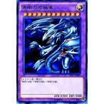 遊戯王 カード