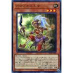 遊戯王カード DP18 アマゾネス王女(ウルトラレア) デュエリストパック レジェンドデュエリスト編