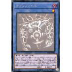 遊戯王カード サクリファイス(ホログラフィックレア) デュエリストパック レジェンドデュエリスト編2 (DP19)