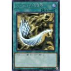 遊戯王カード ハーピィの羽根帚(ホログラフィックレア) レジェンドデュエリスト編4(DP21) |  通常罠   ホログラフィック レア