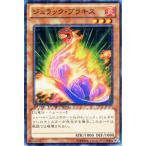 遊戯王カード ジュラック・ブラキス / クロニクルII混沌の章(DTC2) / シングルカード