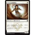 カードミュージアム Yahoo!店で買える「マジック・ザ・ギャザリング ドロモカの砂丘唱え/Dromoka Dunecaster / タルキール龍紀伝(日本語版)シングルカード」の画像です。価格は20円になります。