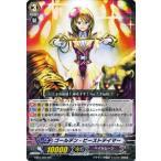 Yahoo! Yahoo!ショッピング(ヤフー ショッピング)カードファイト ヴァンガード ゴールデン・ビーストテイマー(RR) / コミックスタイルvol.1 / シングルカード