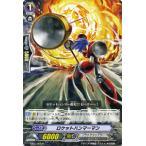 Yahoo! Yahoo!ショッピング(ヤフー ショッピング)カードファイト!! ヴァンガード ロケットハンマーマン(R) / エクストラブースター第1弾 コミックスタイルvol.1 / シングルカード