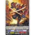 Yahoo! Yahoo!ショッピング(ヤフー ショッピング)カードファイト ヴァンガード 双剣士 MUSASHI(R) / コミックスタイルvol.1 / シングルカード