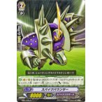 Yahoo! Yahoo!ショッピング(ヤフー ショッピング)カードファイト!! ヴァンガード スパイクバウンサー / エクストラブースター第1弾 「コミックスタイルvol.1」 / シングルカード