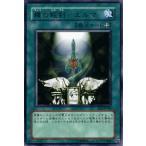 遊戯王カード 蝶の短剣−エルマ / エキスパート・エディションVol.1(EE1) / シングルカード
