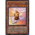 遊戯王カード ドイツ / エキスパート・エディションVol.4(EE4) / シングルカード