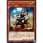 遊戯王 シークレットレア エクストラパック2016 Kozmo-ドロッセル EP16-JP001