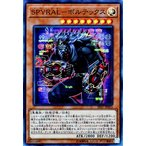 遊戯王カード エクストラパック2017 SPYRAL−ボルテックス スーパーレア (EP17) Yugioh!