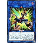 遊戯王カード スリーバーストショット・ドラゴン(ウルトラレア) エクストリーム・フォース(EXFO)