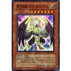 遊戯王カード / 剣闘獣オクタビウス (スーパーレア) / エクストラパックVol.1 / シングルカード
