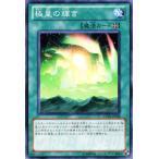 遊戯王カード / 極星の輝き / エクストラパックVol.4 / シングルカード