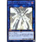 遊戯王カード トポロジック・トゥリスバエナ(ホログラフィックレア) フレイムズ・オブ・デストラクション(FLOD)