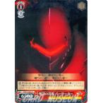 ヴァイスシュヴァルツ Fate/Zero(フェイト) / 呪詛の具現 バーサーカー