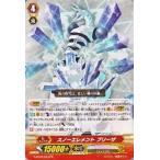 カードファイト!! ヴァンガード スノーエレメント ブリーザ(PR) / プロモーションカード / シングルカード
