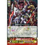 カードファイト!! ヴァンガードG 滅星輝兵 カオスユニバース(RRR) / 月煌竜牙(G-BT05)シングルカード