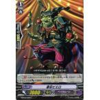 カードファイト!! ヴァンガードG 激甘ピエロ / 月煌竜牙(G-BT05)シングルカード