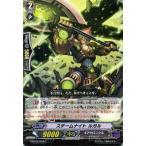 カードファイト!! ヴァンガードG スチームナイト ルガル / 月煌竜牙(G-BT05)シングルカード