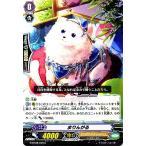 カードファイト!! ヴァンガードG まりんがる 超極審判(G-BT08)シングルカード G-BT08/050