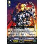 ショッピングカード カードファイト!! ヴァンガードG 光の剣士 ピークス(R) キャラクターブースター01 トライスリーNEXT(G-CHB01) G-CHB01/023