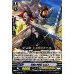 カードファイト!! ヴァンガードG 気鋭の騎士 ロムス(R) キャラクターブースター01 トライスリーNEXT(G-CHB01) G-CHB01/025