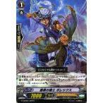 カードファイト!! ヴァンガードG 臨戦の騎士 ポレックス(R) キャラクターブースター01 トライスリーNEXT(G-CHB01) G-CHB01/028