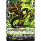 カードファイト!! ヴァンガードG タイムブレイク・ドラゴン(R) キャラクターブースター01 トライスリーNEXT(G-CHB01) G-CHB01/034