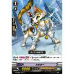 カードファイト!! ヴァンガードG たまみー キャラクターブースター01 トライスリーNEXT(G-CHB01) G-CHB01/047