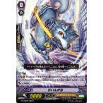 カードファイト!! ヴァンガードG らいんがる キャラクターブースター01 トライスリーNEXT(G-CHB01) G-CHB01/048