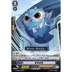 カードファイト!! ヴァンガードG まるばる キャラクターブースター01 トライスリーNEXT(G-CHB01) G-CHB01/049
