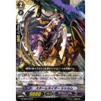 カードファイト!! ヴァンガードG スチームライダー シャルム キャラクターブースター01 トライスリーNEXT(G-CHB01) G-CHB01/054