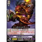 カードファイト!! ヴァンガードG 乱暴狼藉のギアベアー キャラクターブースター01 トライスリーNEXT(G-CHB01) G-CHB01/056
