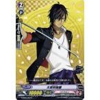 カードファイト!! ヴァンガード 刀剣乱舞  大倶利伽羅(C) / タイトルブースター(TB01) / シングルカード