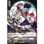カードファイト!! ヴァンガードG チアガール エルザ / The RECKLESS RAMPAGE(G-TCB01)シングルカード
