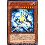 遊戯王カード ライトレイ ソーサラー (レア) / ギャラクティック・オーバーロード(GAOV) / シングルカード