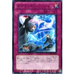 遊戯王カード ゼクト・コンバージョン (レア) / ギャラクティック・オーバーロード(GAOV) / シングルカード