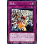 遊戯王カード 倍返し (ノーマルレア) / ギャラクティック・オーバーロード(GAOV) / シングルカード
