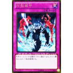 遊戯王カード 炸裂装甲 (ゴールドレア) / ザ ゴールドボックス / シングルカード