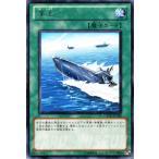 遊戯王カード 浮上 (レア) / ジェネレーション・フォース(GENF) / シングルカード