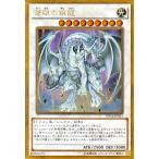 遊戯王カード 蒼眼の銀龍(ゴールドレア) ゴールドパック2016(GP16) シングルカード GP16-JP011-GR