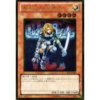遊戯王カード 異次元の女戦士 (ゴールドレア) / ゴールドシリーズ2011 / シングルカード