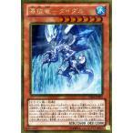 遊戯王カード 瀑征竜−タイダル(ゴールドレア) / ゴールドシリーズ2014 / シングルカード