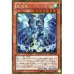 遊戯王カード 嵐征竜−テンペスト(ゴールドレア) / ゴールドシリーズ2014 / シングルカード
