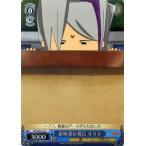 カードミュージアム Yahoo!店で買える「ヴァイスシュヴァルツ ギガントシューター つかさ / 意味深な発言 キリト(パラレル」の画像です。価格は70円になります。