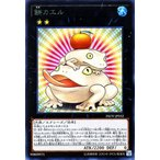遊戯王カード/インベイジョン・オブ・ヴェノム(INOV)